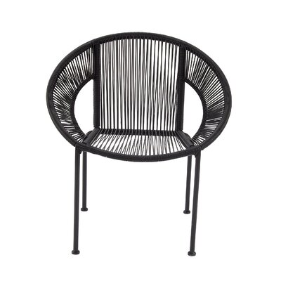 Glendale Heights Papasan Chair Finish: Black