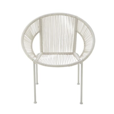 Glendale Heights Papasan Chair Finish: White