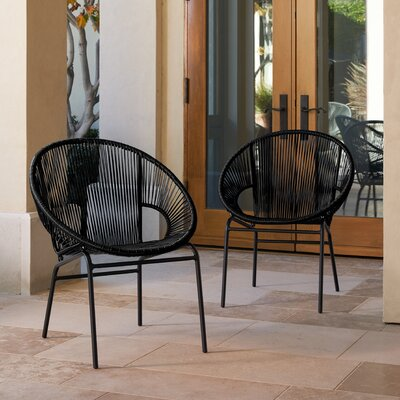 Repass Papasan Chair Color: Black