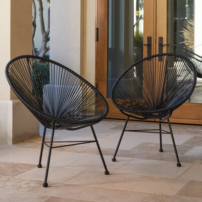 Repass Modern Papasan Chair Finish: Black