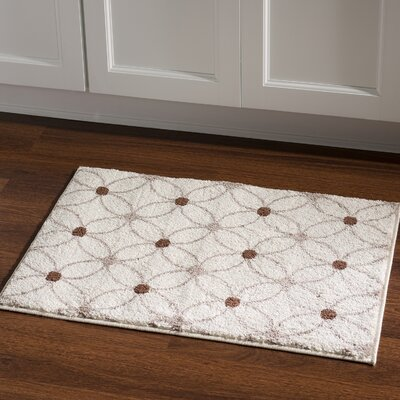Pekanbaru Cream/Grey Area Rug Rug Size: Rectangle 2 x 3