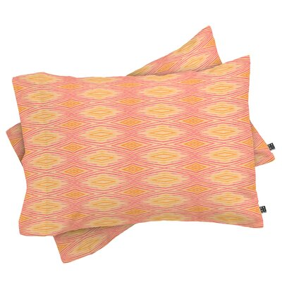 Donmoyer Ikat 4 Pillowcase Size: King