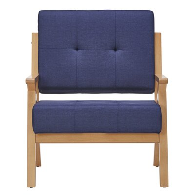 Lobato Arm Chair Upholstery: Twilight Blue