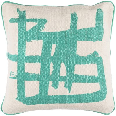 Aeneas Throw Pillow Color: Teal