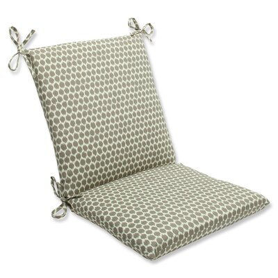Eris Outdoor Chair Cushion Fabric: Sterling
