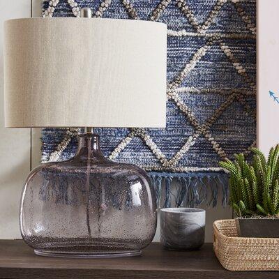 Brayden Studio Mccurry 18.5'' Table Lamp