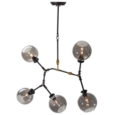 Gaius 5-Light Pendant Shade Color: Gray