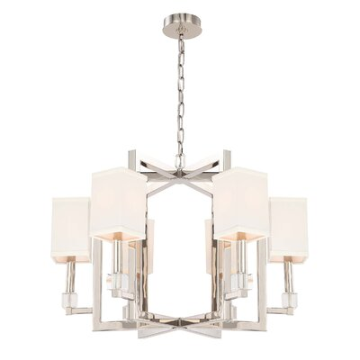 Dunkelberger 6-Light Shaded Chandelier