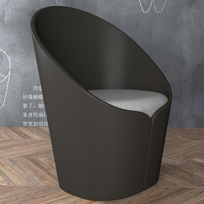 Kleopatra Butterfly Fiber Glass Petal Lounge Chair Finish: Black