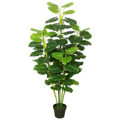 Artificial Philodendron Foliage Plant in Pot
