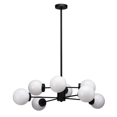 Presler 8-Light Sputnik Chandelier Finish: Black