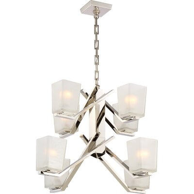 Balogh 8-Light Shaded Chandelier Finish: Polished Nickel