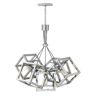 Reiber 5-Light Cluster Pendant Finish: Polished Nickel