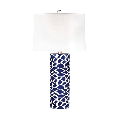 Euripides 28 Table Lamp