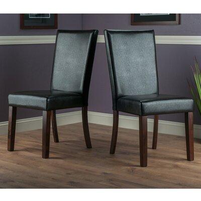 Vigue Side Chair