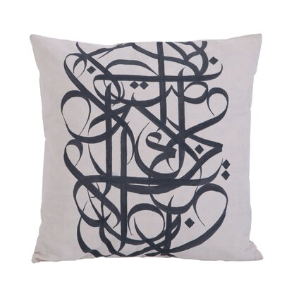 Brinkerhoff II Throw Pillow