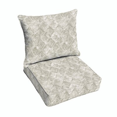 Falcone Geometric Piped 2 Piece Indoor/Outdoor Lounge Chair Cushion Set
