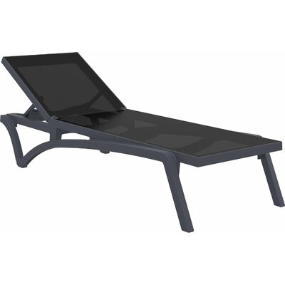 Douthit Chaise Lounge (Set of 2) Finish: Dark Gray / Black