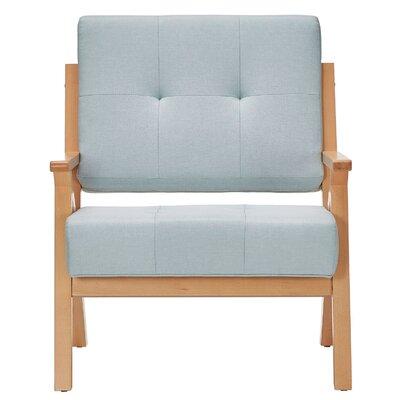 Lobato Armchair Upholstery: Hazy Blue