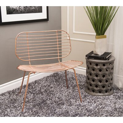 Savell Iron Side Chair
