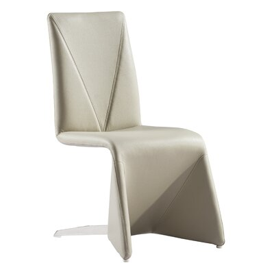 Atropos Side Chair Upholstery: Taupe