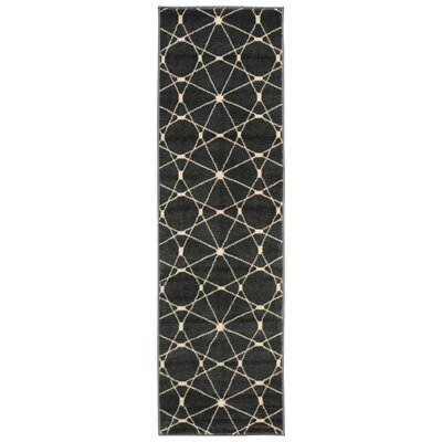 Trinidad Gray /Ivory Area Rug Rug Size: Rectangle 311 x 53