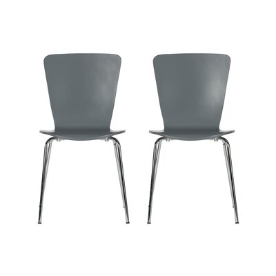 Bentwood Solid Wood Dining Chair Finish: Gray