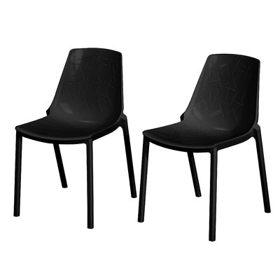 Allegheny Dragon Fly Side Chair Finish: Black