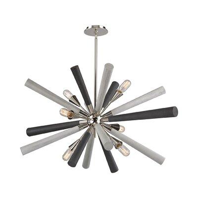 Carwill 6-Light Sputnik Chandelier