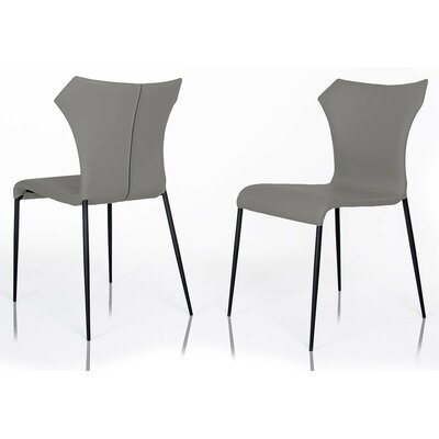 Calmar Leatherette Upholstered Dining Chair