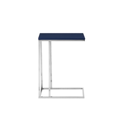 Cashin Rectangle End Table
