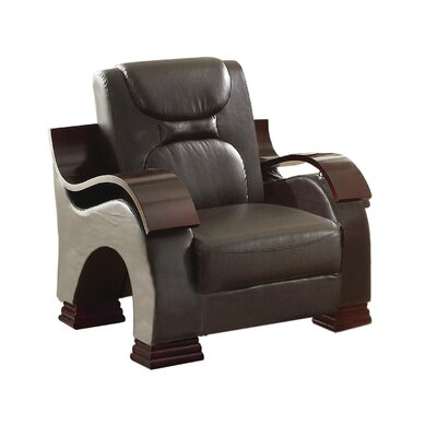 Caran Armchair Upholstery: Cappuccino