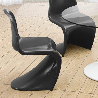 English Side Chair Finish: Black