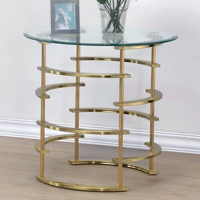 Scylla End Table Base Color: Gold