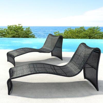 Geovanni Chaise Lounge