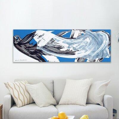 'SAI - Argutos Unda' Painting Print on Canvas Size: 10