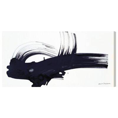 'SAI - Brocha' Painting Print on Canvas Size: 12