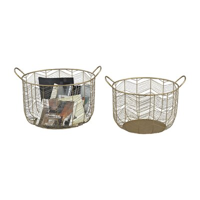 Crosshill 2 Piece Basket Set