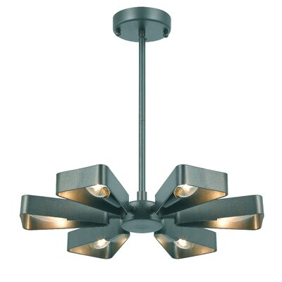 Mason 6-Light Cluster Pendant Size: 16.75 H x 16.75 W x 16.75 D, Finish: Gray