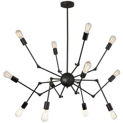 Noam 12-Light Sputnik Chandelier