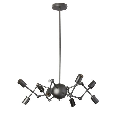 Seraphina 8-Light Sputnik Chandelier