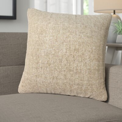 Anara Silk Throw Pillow Fill Material: Down/Feather