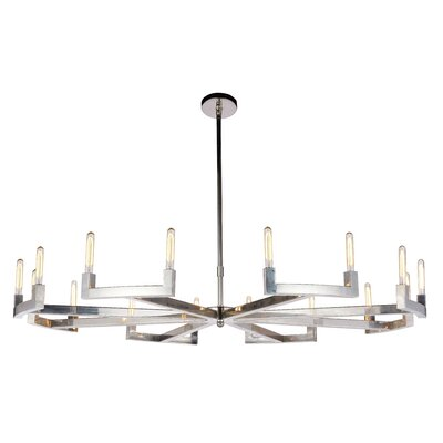 Donnell 16-Light LED Candle-Style Chandelier Finish: Polished Nickel, Size: 71 H x 60 W x 60 D