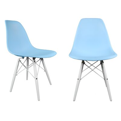 Hammond Modern Solid Wood Dining Chair Finish: Light Blue