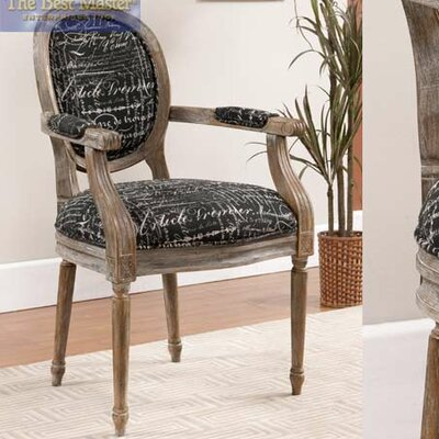 Rustic Living Room Armchair