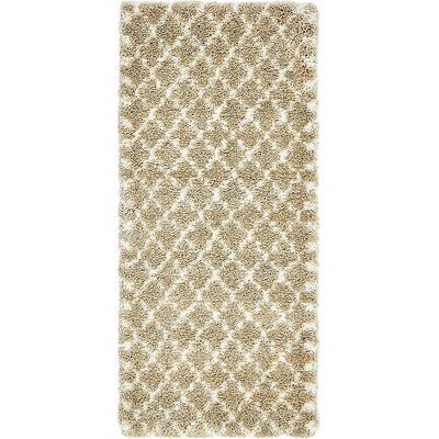 Cynthiana Taupe Area Rug Rug Size: Runner 27 x 10