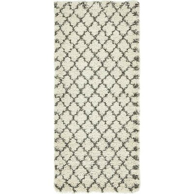 Cynthiana Pure Ivory Area Rug Rug Size: Rectangle 9 x 12