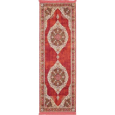 Lonerock Red Area Rug Rug Size: Runner 22 x 6