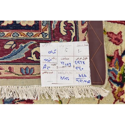 One-of-a-Kind Branca Persian Hand Woven Wool Olive Area Rug