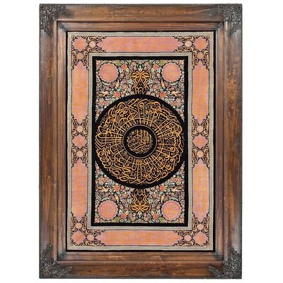 One-of-a-Kind Wollano Traditional Persian Hand Woven Silk Rectangle Black Oriental Area Rug